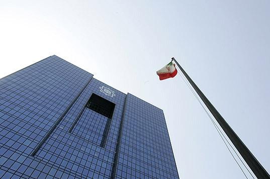 بانک مرکزی ایران چگونه مستقل می شود؟