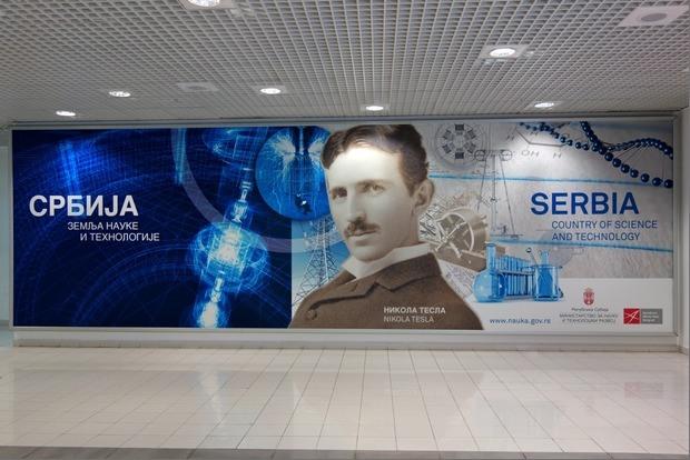 24 ساعت با کنفرانس هکرهای بالکان در صربستان