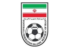 بالاخره فدراسیون فوتبال دست به کار شد/نامه به فیفا در اعتراض به نام مجعول لیگ امارات