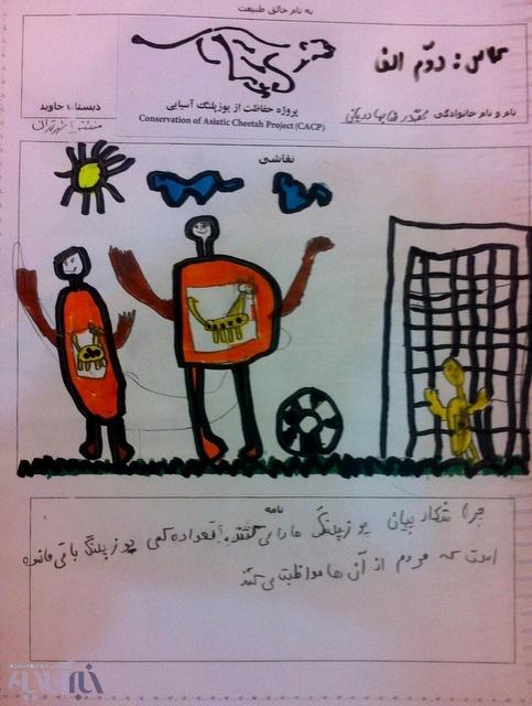 مدیران فوتبال از دانشآموزان دبستان جاوید الگو بگیرند!