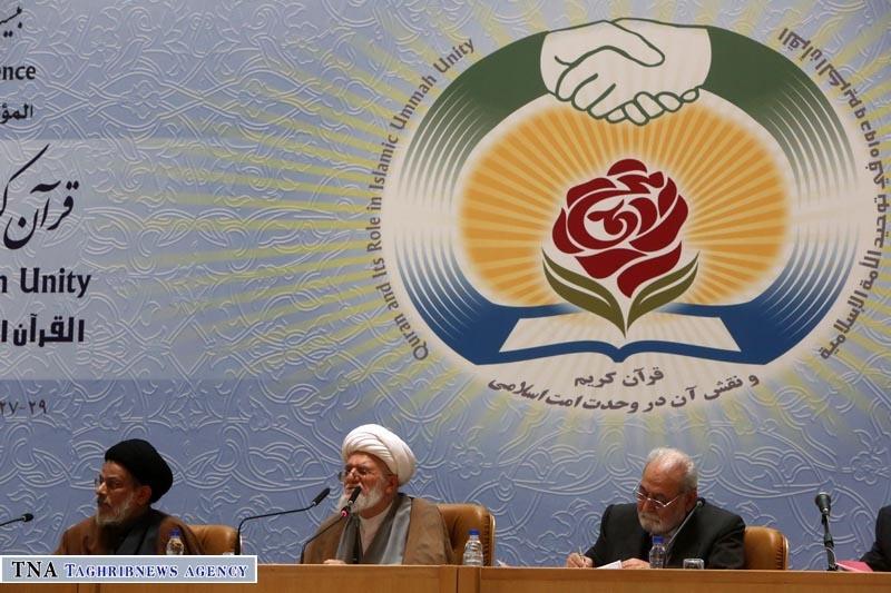 اختتامیه بیست و هفتمین کنفرانس بین المللی وحدت اسلامی/انتخاب اعضای جدید هیات رئیسه مجمع  جهانی تقریب