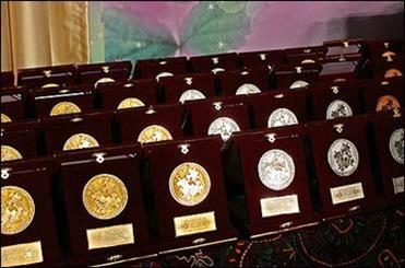 جایزه علمی فناوری پیامبر اعظم (ص) به ارزش 500,000 دلار همراه با مدال طلای 63 میلیمتری
