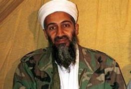 اسامه بن لادن,تروریسم