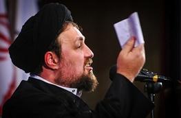 سید حسن خمینی,حسن حبیبی
