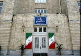 مذاکرات ژنو 2,وزارت خارجه