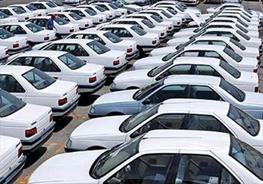 عالم اقتصاد - کاهش قیمت انواع خودرو در بازار  کاهش قیمت خودرو بعد از لغو تحریم خودرو کره ای فرانسوی  صنعت قطعه سازی لغو تحریم فرانسه کاهش قیمت 206 206 مزدا3