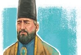 امیر کبیر,فرهنگ سیاسی,توسعه پایدار