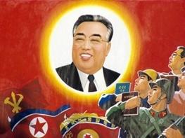 شبه جزیره کره,کره شمالی