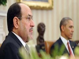 امنیت عراق,عراق