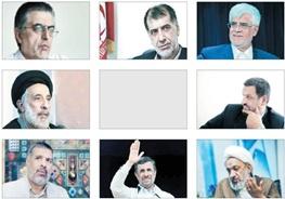 انتخابات مجلس دهم,اصولگرایان,اصلاح طلبان