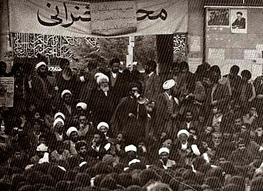 امام خمینی ره ,آیتالله خامنهای رهبر معظم انقلاب
