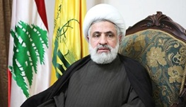 حزب الله,سازمان ملل