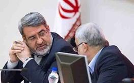 عبدالرضا رحمانی فضلی,احزاب سیاسی