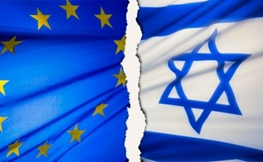 رژیم صهیونیستی,اتحادیه اروپایی