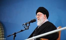 قم,آیتالله خامنهای رهبر معظم انقلاب