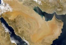 شورای همکاری خلیج فارس,خلیج فارس