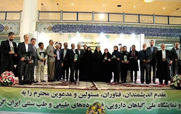 بهرهبرداری از منابع در ایران، 3.5 برابر بیش از توان زیستی/ شرکتهای دانشبنیان مانع خامفروشی گیاهان دارویی