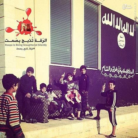 در دبستان داعش چه می گذرد!