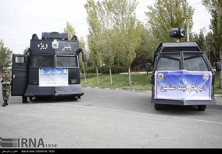 خودروهای ضد اغتشاش جدید پلیس
