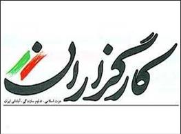 حزب کارگزاران,محمد هاشمی