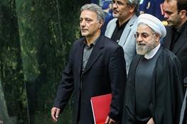 دولت یازدهم,مجلس نهم,حسن روحانی
