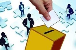 انتخابات مجلس دهم,اصلاح طلبان,اصولگرایان