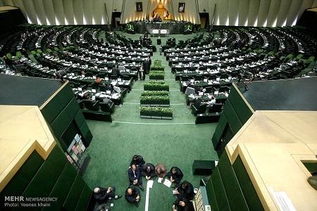 مجلس تصویب کرد: بسیج، موظف به امر به معروف و نهی از منکر زبانی است