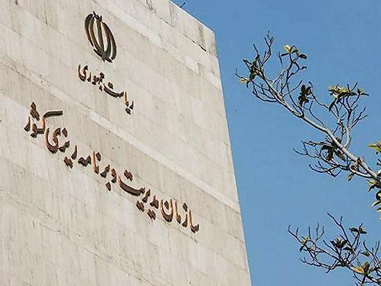 احیای سازمان برنامه به اقتصاد ایران امید می دهد/ اقتصاد به ریل توسعه باز می گردد