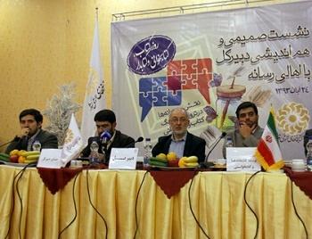 چند میلیون ایرانی عضو کتابخانه هستند؟/ 75درصد کتابها اصلا مشتری ندارند!