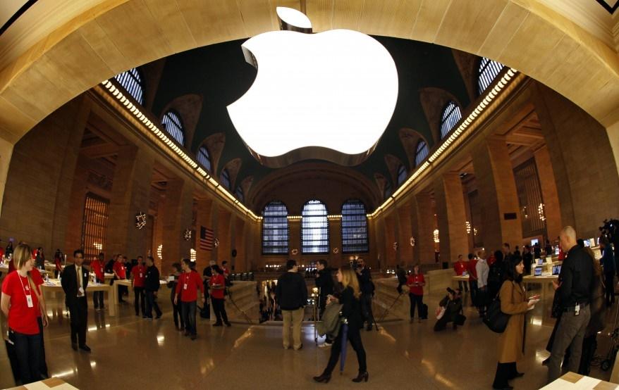 آیا شرکت اپل از کل اقتصاد ایران بزرگتر است؟
