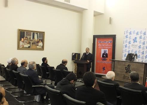 محمدرضا حکیمی: جرج جرداق، کاملترین کتاب درباره امام علی(ع) را بعد از «الغدیر» نوشته است