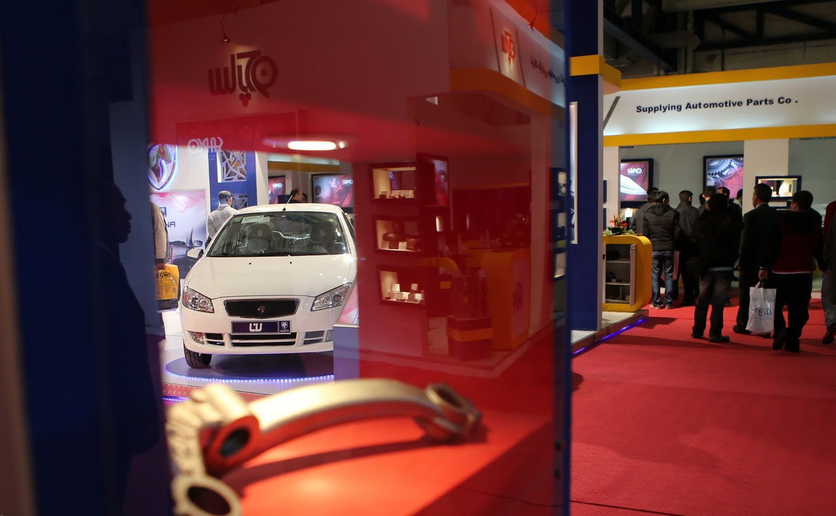 نمایشگاه بین المللی قطعات خودرو