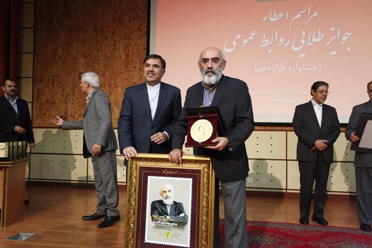 جایزه دکتر حمید نطقی به یونس شکرخواه اهدا شد