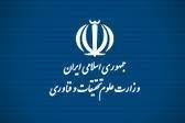 فخرالدین احمدی دانش آشتیانی,وزارت علوم