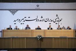 مذاکرات هسته ایران با 5 بعلاوه 1, دولت یازدهم, حسن روحانی