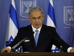 فلسطین,بنیامین نتانیاهو