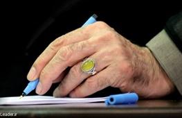 آیتالله خامنهای رهبر معظم انقلاب,عزت الله ضرغامی,شورای عالی انقلاب فرهنگی