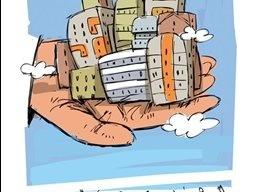 قیمت مسکن باز هم کاهش می یابد؟