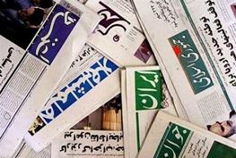 مطبوعات,مذاکرات هسته ایران با 5 بعلاوه 1