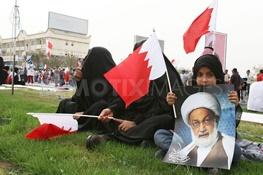 بیداری اسلامی,بحرین