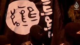 لبنان,داعش