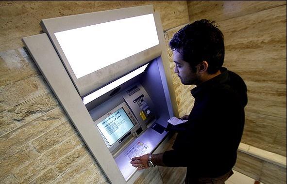 صنعت پرداخت الکترونیک ایران از آغاز تا به امروز/نخستین عابر بانک چه زمانی کارش را در ایران آغاز کرد