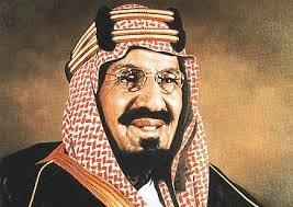 حاضرجوابی یک روحانی ایرانی در دیدار با پادشاه عربستان در 90 سال پیش