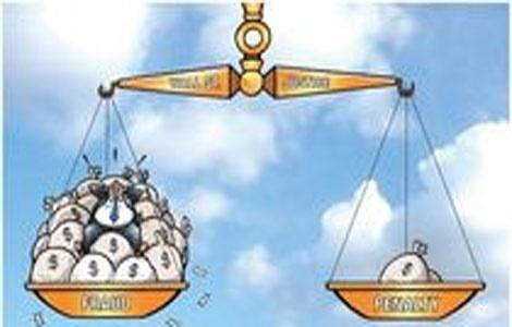بزرگ ترین مشکل اقتصادی مردم دنیا/ 42 درصد کل ثروت جهان در اختیار چه افرادی است؟
