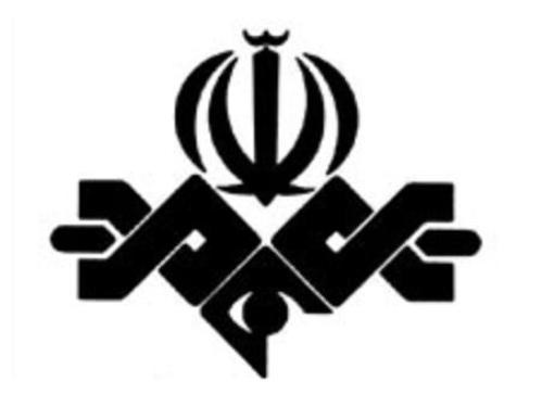 تغییرات گسترده در صدا و سیما / مدیران شبکههای یک، دو، سه، چهار، تهران و ... مشخص شدند