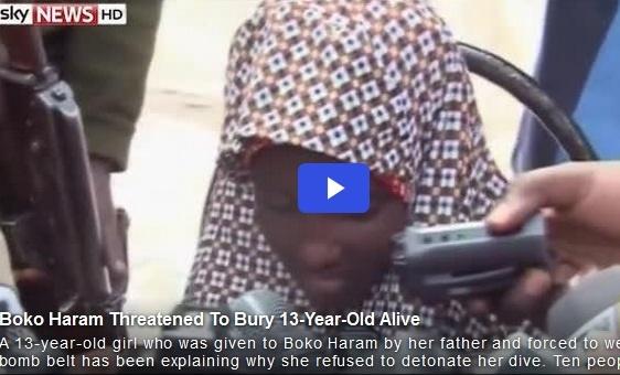 """دستگیری دختر انتحاری در نیجریه/ """"پدرم مرا به بوکوحرام داد"""""""