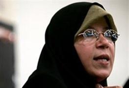 فائزه هاشمی رفسنجانی,وزارت علوم,دانشگاه آزاد اسلامی,دانشجو