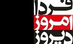 مصطفی کواکبیان,فتنه حوادث پس از انتخابات خرداد88 ,عباس سلیمی نمین,محمود احمدی نژاد