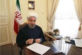 سازمان مدیریت و برنامهریزی,حسن روحانی