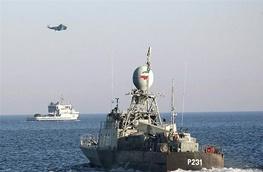 ارتش جمهوری اسلامی ایران,نیروی دریایی
